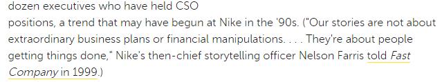 narrador corporativo